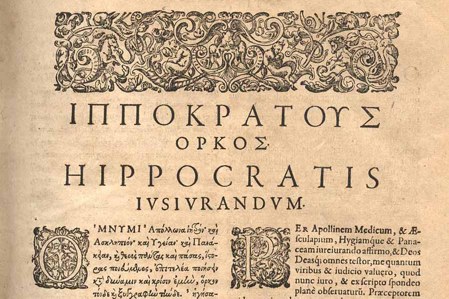 Printed edition of the Hippocratic oath.