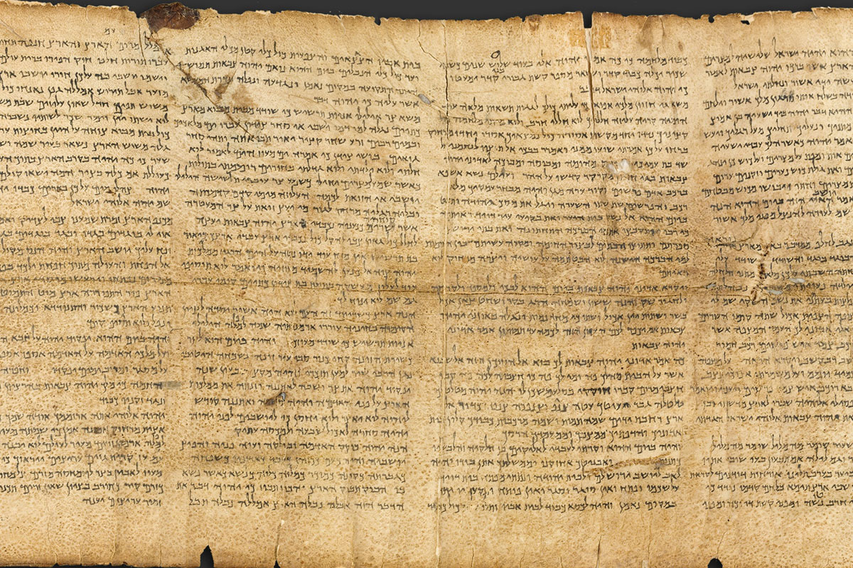 Isaiah scroll from the Dead Sea.