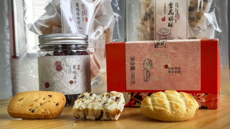 Chinese goods that use cranberries