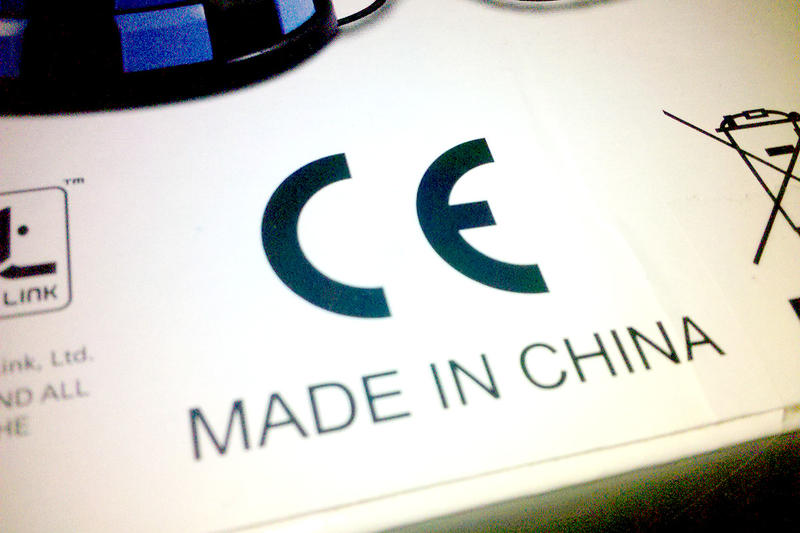 "Part of a product reading ""Made in China."""