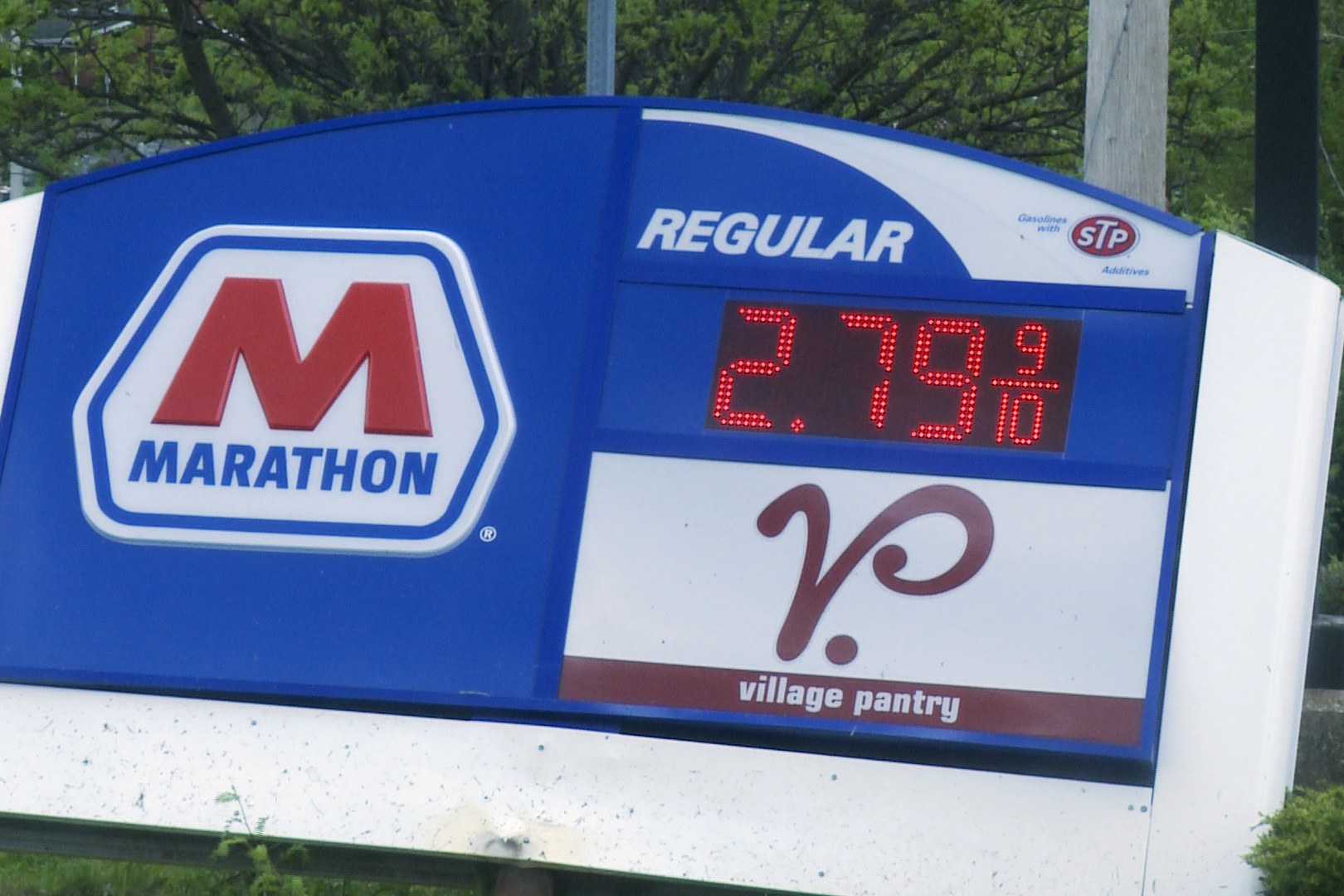 Bloomington Gas station sign