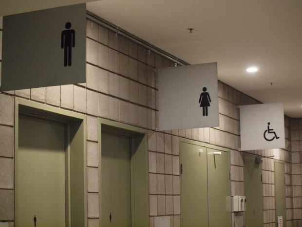 The White House released guidance to public schools saying they must allow transgender students to use bathrooms that...</p>						<div class=
