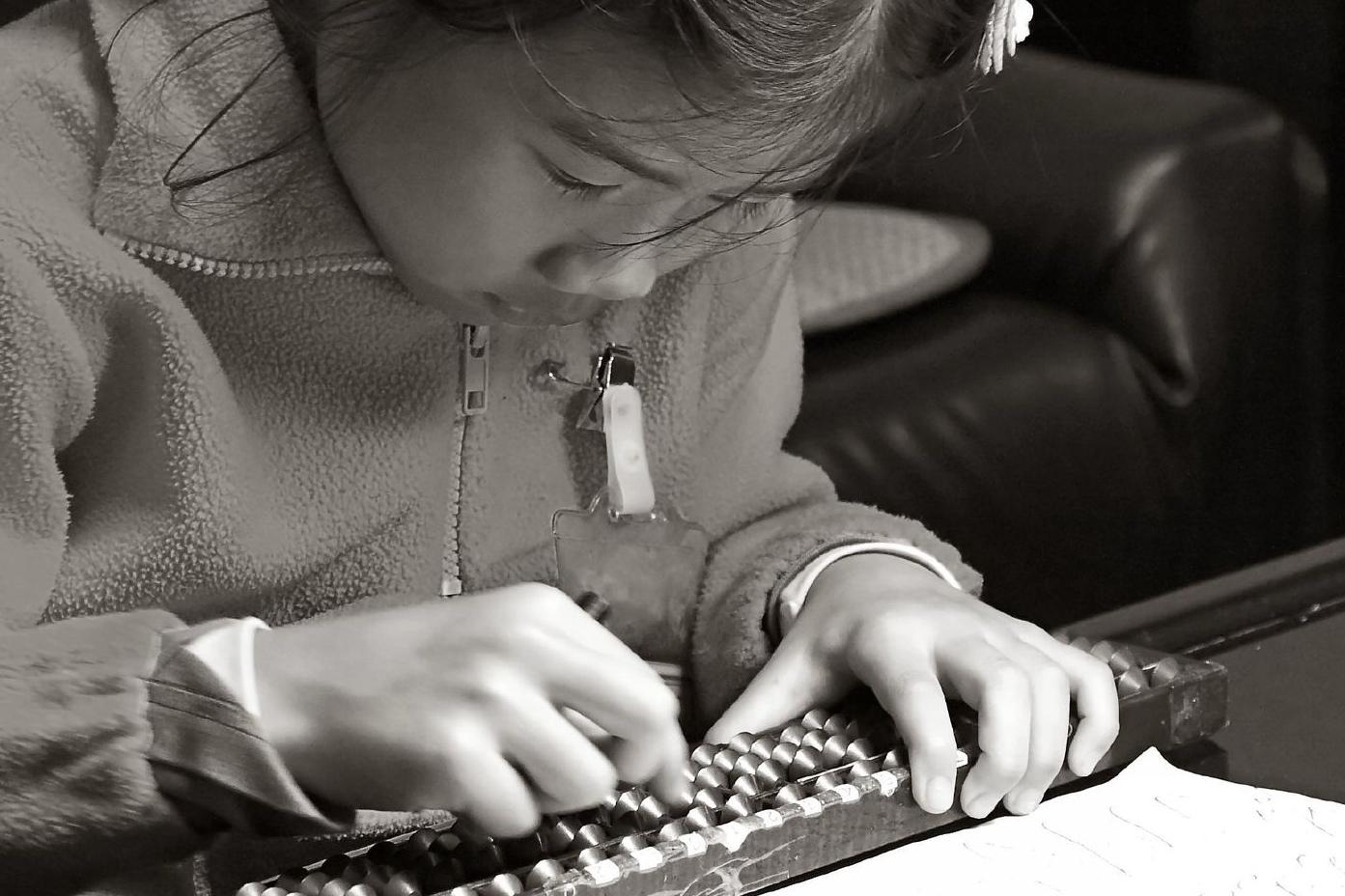 abacus little girl