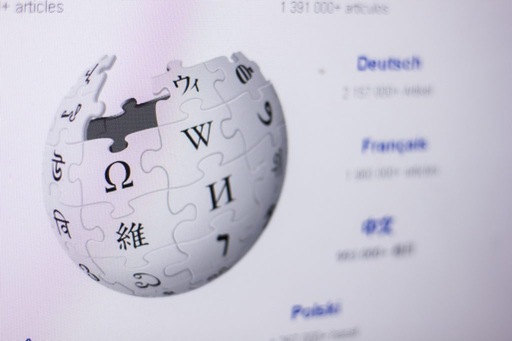 Wikipedia globe logo