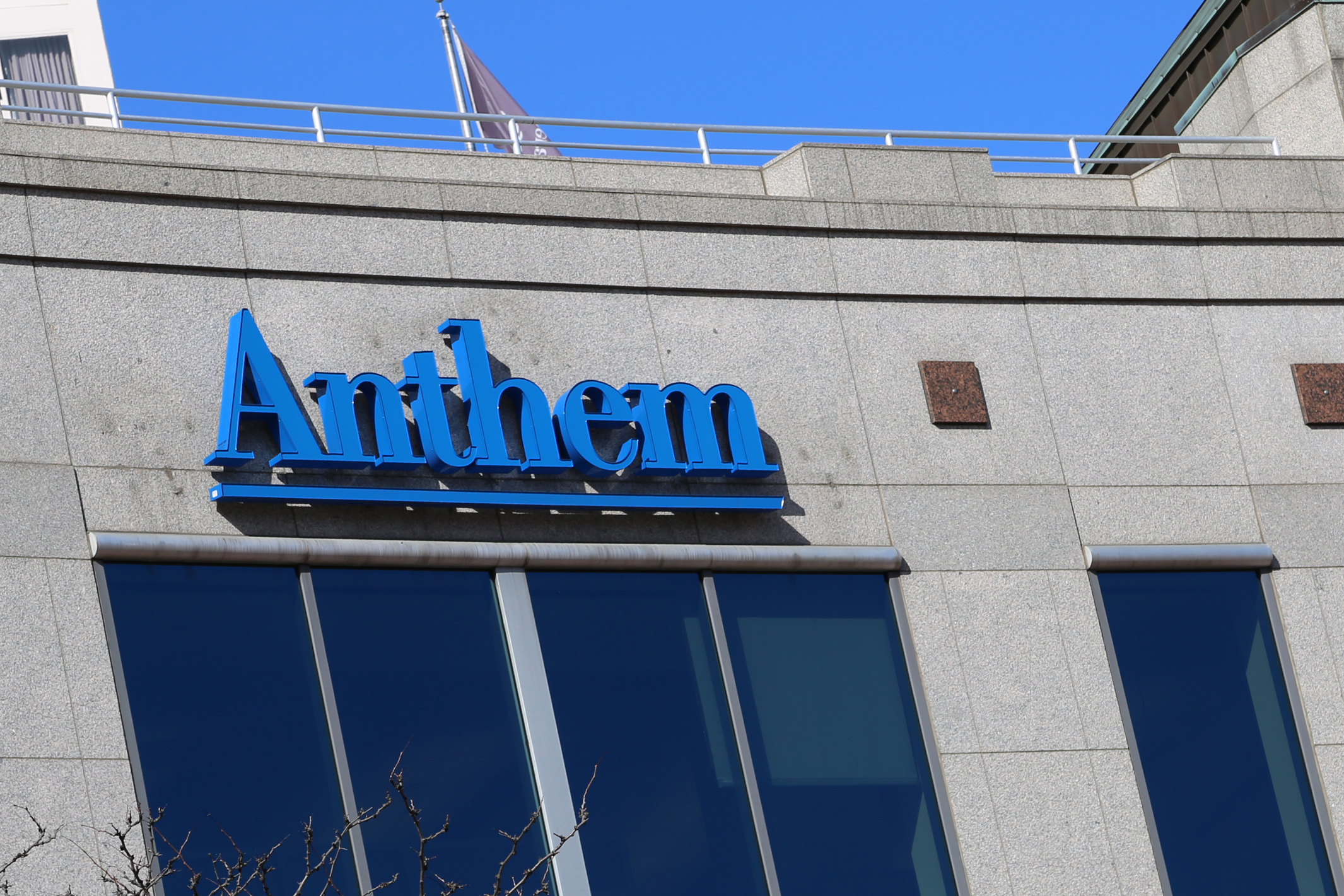 Anthem is based in Indianapolis, Indiana (WFIU/WTIU News)