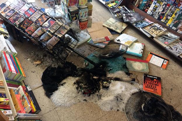 Book Corner Fire