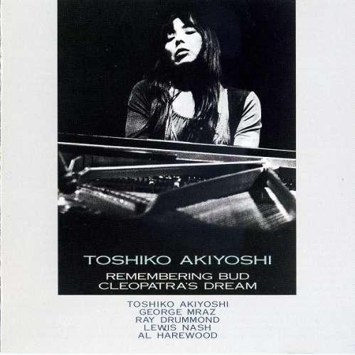 Cover of Toshiko Akiyoshi's tribute to Bud Powell